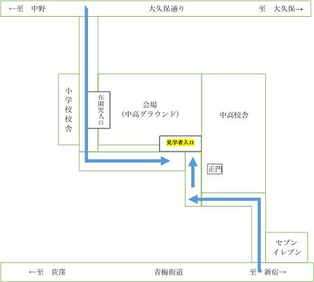 みたま地図 2