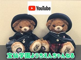 YouTube バナー - コピー